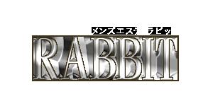 石川県 金沢 一般メンズエステ『RABBIT』